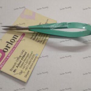 Beautiful Eyelash Spring Scissor